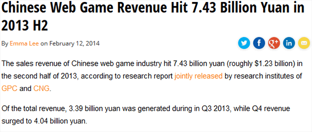 game-revenue-web