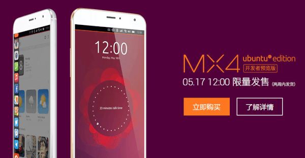 The Meizu MX4 running Ubuntu