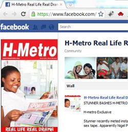 Two H-Metro Facebook Pages. The more popular one is fake ...