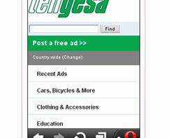 tengesa-phone
