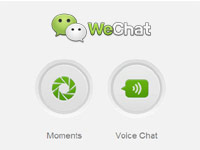 WeChat is better than WhatsApp